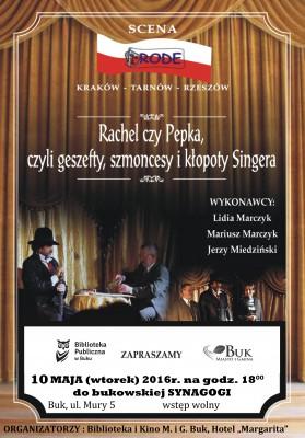 plakat-żydowskie 2016